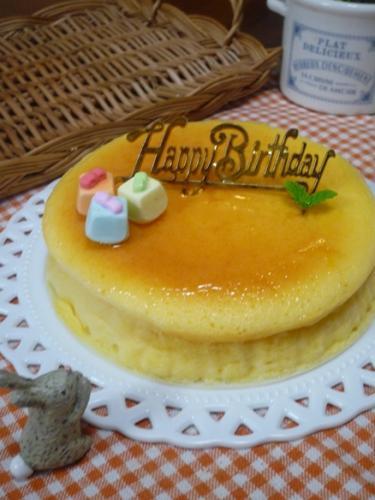 プレゼントチーズケーキP1160545