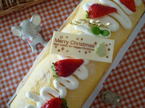 クリスマスロールP1170179