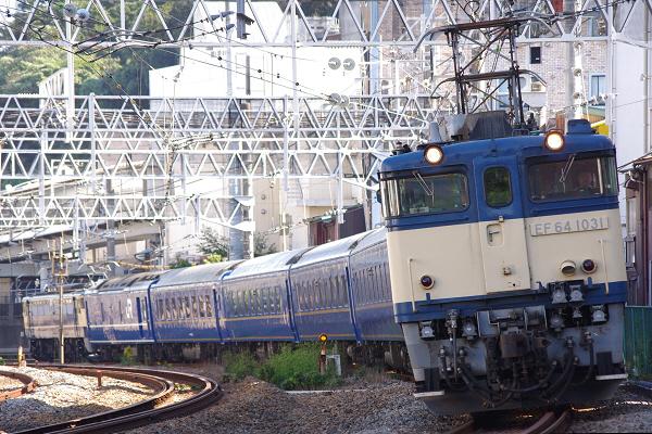 20130923 ef64 1031