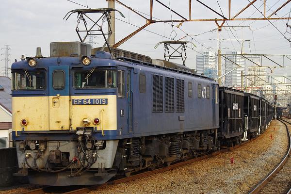 20140201 ef64 1019