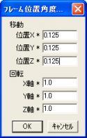 yume2_s.jpg