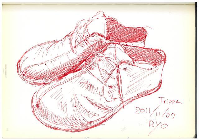 靴の思い出
