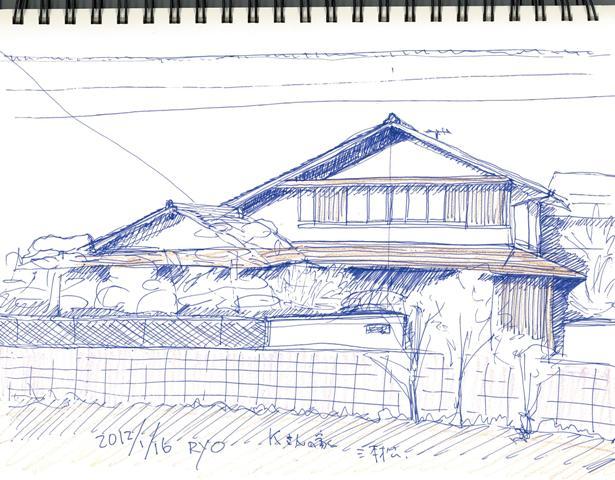 三本松の家1