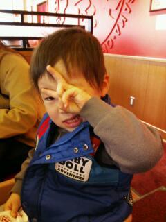 20120325_124317.jpg