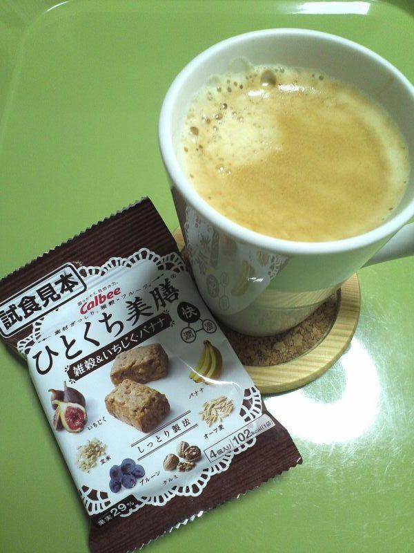 コーヒーとひとくち美膳