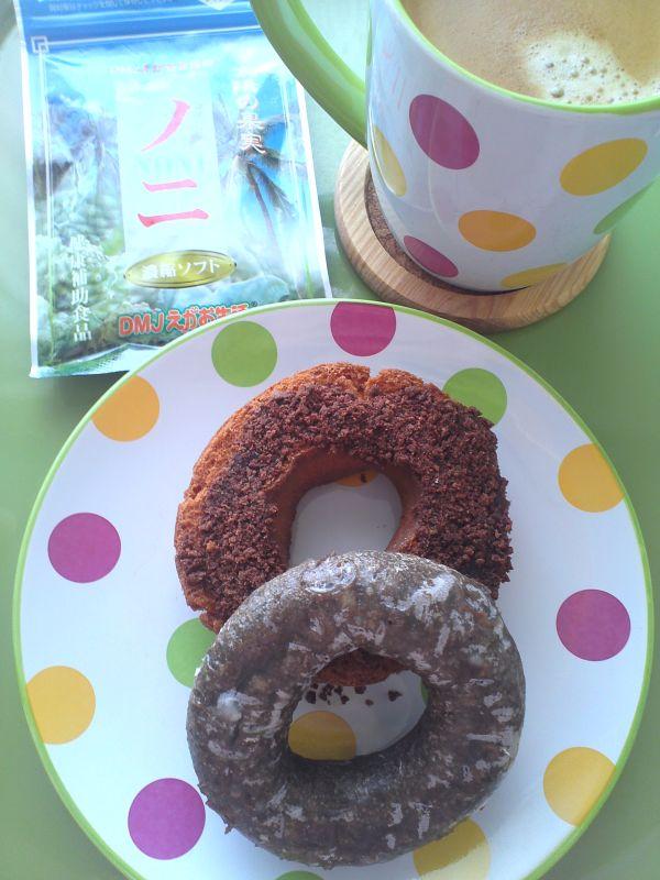 クリスピーファッション チョコクランチ&米粉ドーナツ 黒ごまハニー
