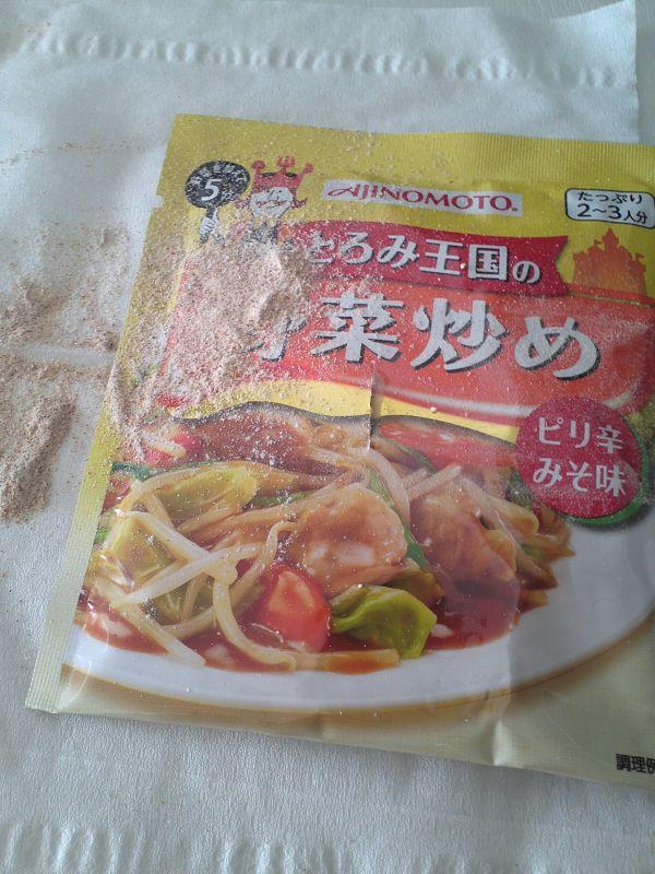 とろみ大国の野菜炒め
