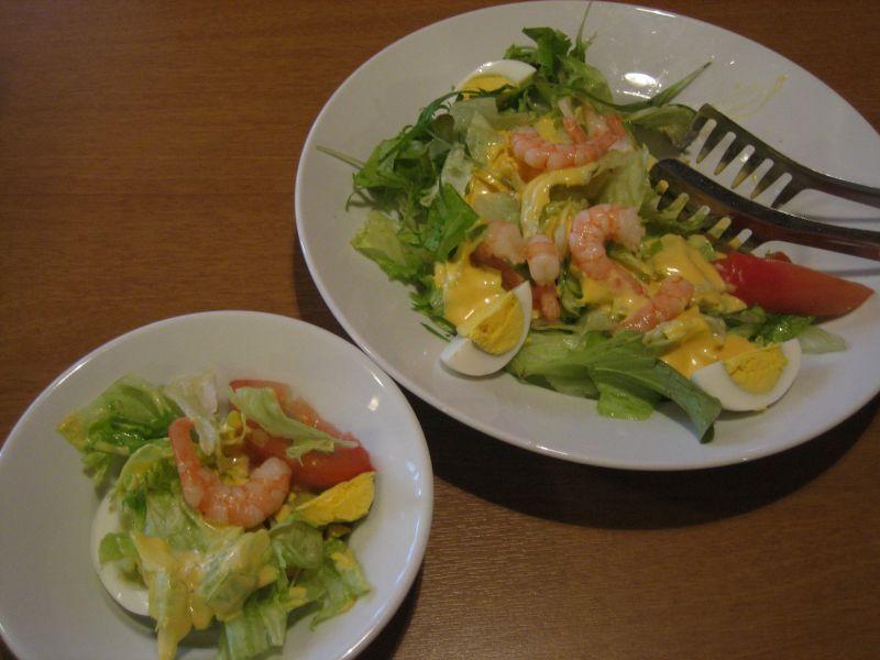 オレンジドレッシングのシュリンプサラダ