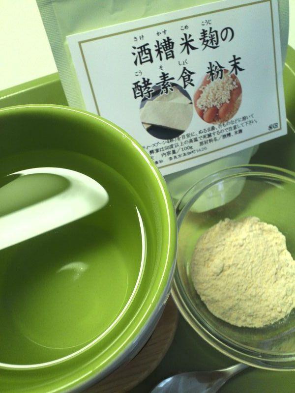 酵素食粉末