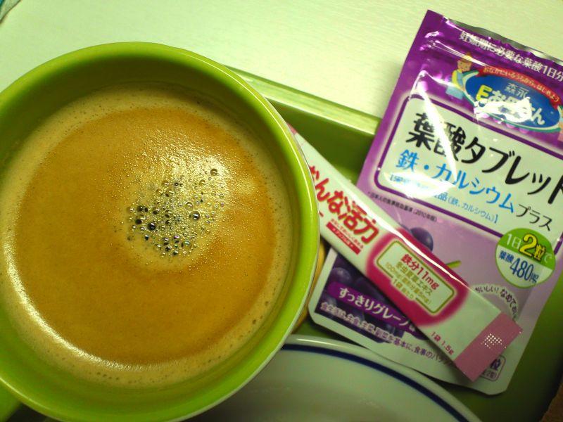 コーヒーとサプリ
