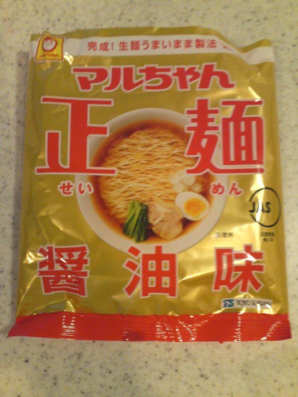 正麺(表)