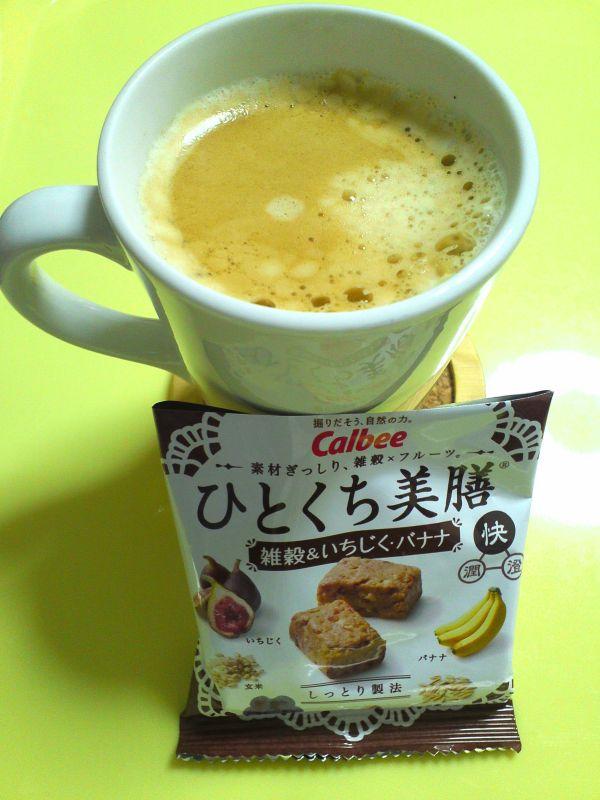 コーヒー・ひとくち美膳