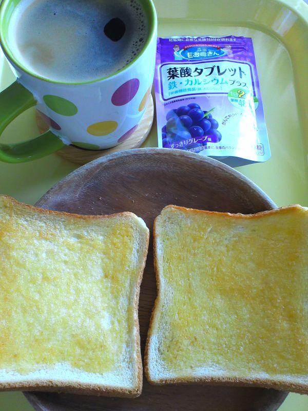 トースト2枚
