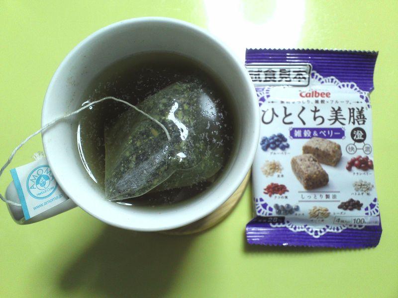 お茶します