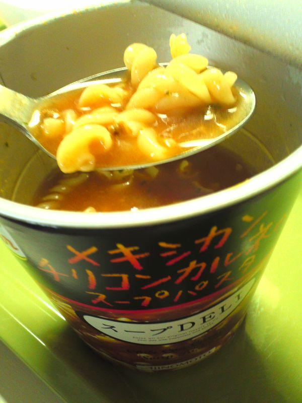 スープデリ(パスタ)