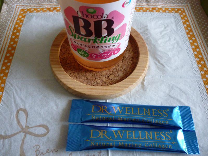 マリンコラーゲンとチョコラBB