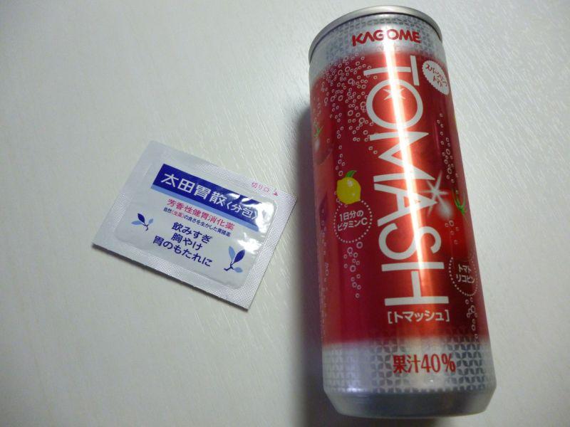 太田胃酸とトマッシュ