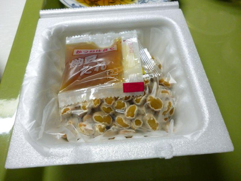 じょうくんの納豆