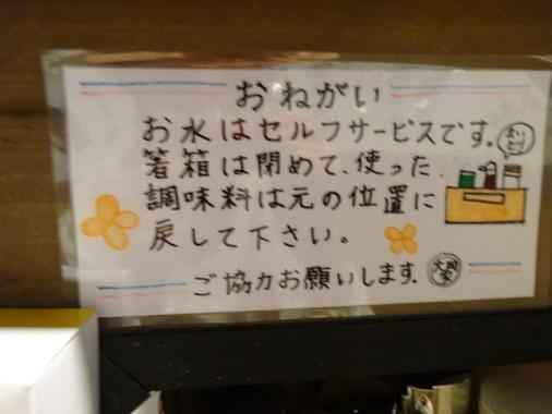 13-ohokaya2.jpg