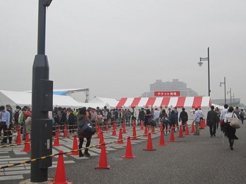 2011-trs14.jpg