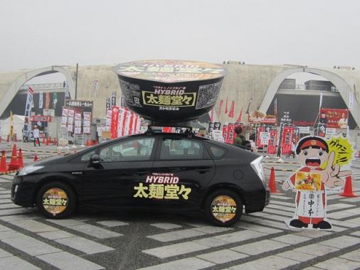 2011-trs15.jpg