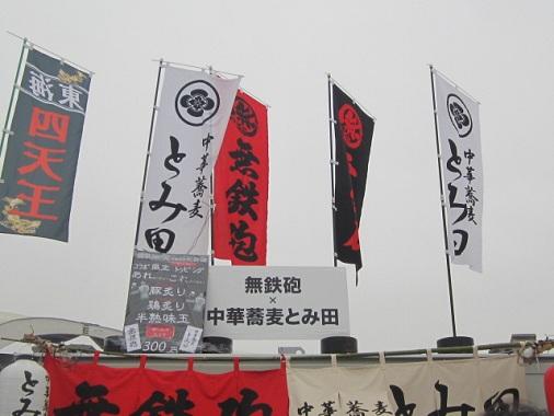 2011-trs4.jpg
