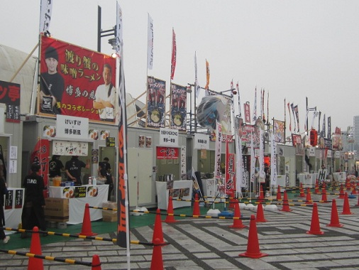 2011-trs5.jpg