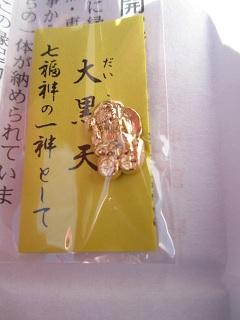 2012-hatsu3.jpg