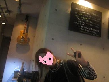 RB-nijikai9.jpg