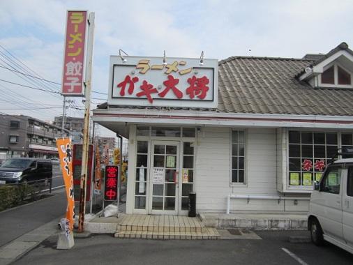 a-gaki1.jpg