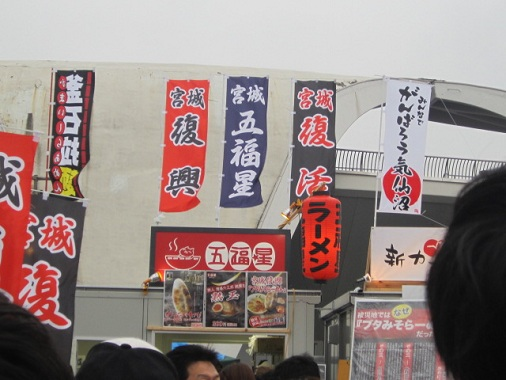 butamiso4.jpg