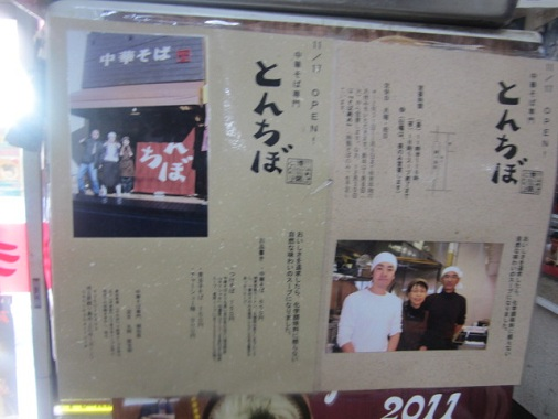 chiyosaku35.jpg