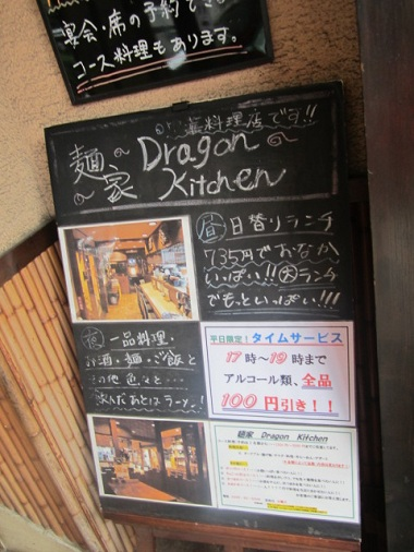 d-k3.jpg