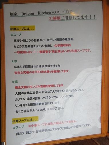 d-k8.jpg