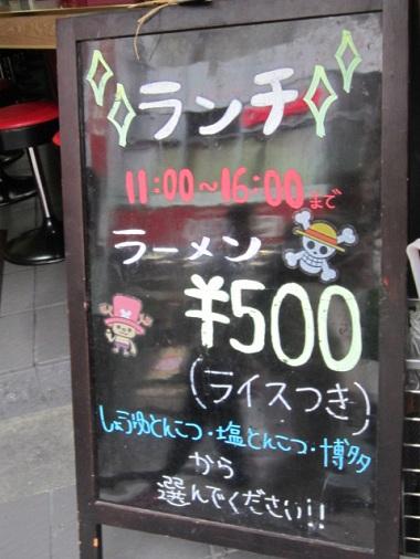 gachi14.jpg