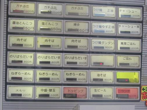 gachi2.jpg