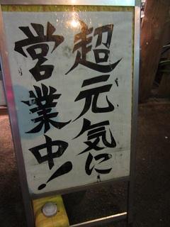 gaki-d4.jpg