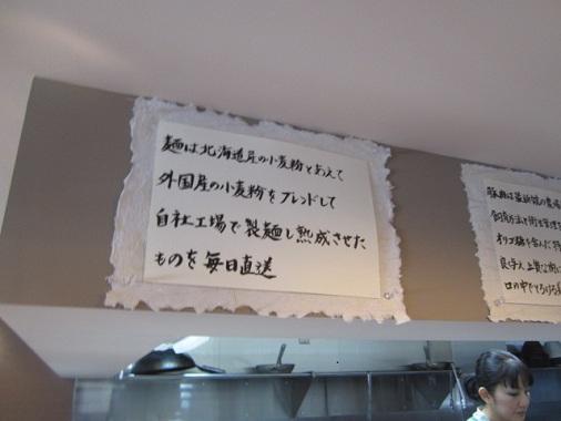 ikkouya10.jpg