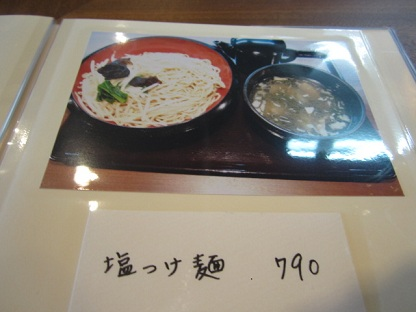 ikkouya19.jpg
