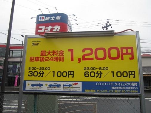 kamibuta-kg1.jpg