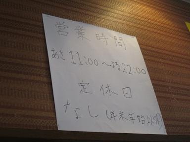 kamibuta-kg11.jpg
