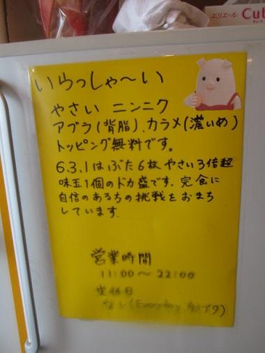 kamibuta-kg12.jpg