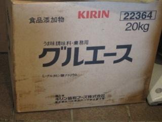 kamibuta-kg15.jpg