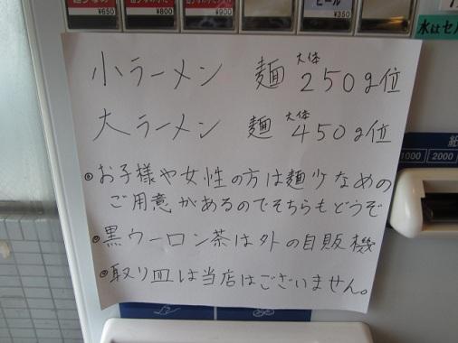 kamibuta-kg6.jpg