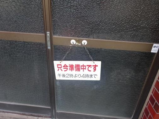 kawajun6.jpg
