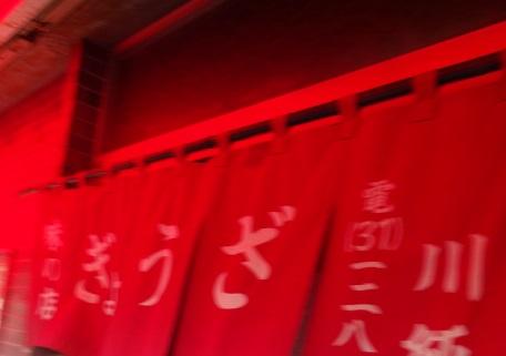 kawajun8.jpg