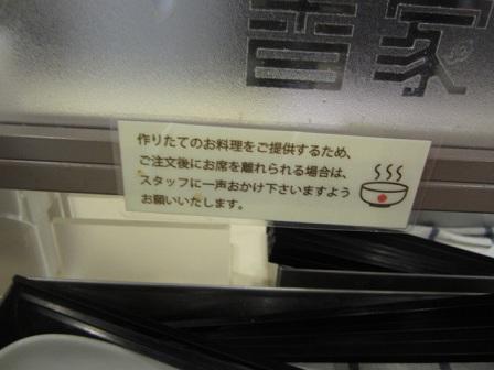 kouya-s11.jpg