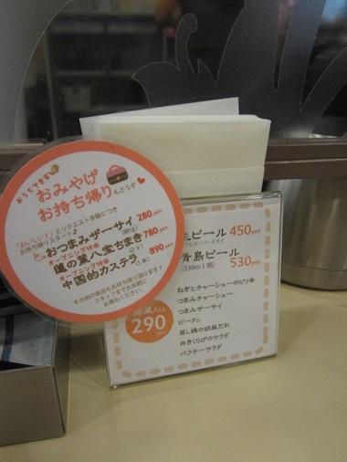kouya-s19.jpg