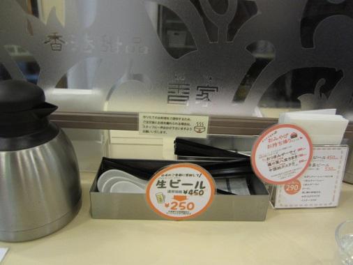 kouya-s9.jpg