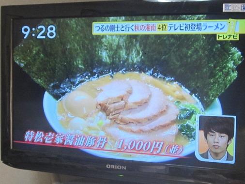 m-tv2.jpg